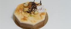 Bakkerij Somers - Feesttaarten
